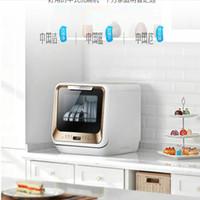 Spülmaschinenküchengeschirrspülmaschine Sterilisation der hohen Temperatur Spülmaschine Automatische Tischgeschirrspülung