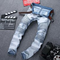 Fashion Skinny Men Jean Slim Elastic Jean Homme Washed Rippe...