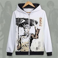 Anime version grave robbery notes printing hoodie 2019 new f...