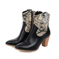 Hot Sale- 2020 New Pu Leather Women Ankle Boots Autumn Winter...