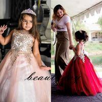 Burgoundy Girls Pageant Dresses 2020 New Toddler Kids Ball Vestido Glitz Lace Flowen Girl Vestido Bodas con cuentas de respaldo Tamaño 3 5 7 9