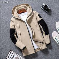 최고 품질의 겉옷 망 재킷 여성용 윈드 브레이커 맨스 브래커의 재킷 남성용 스포츠 탑 의류