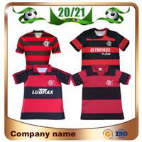 2008/2009 Flamengo Retro Version Soccer Jersey 1982 1988 2010 Flamengo Home Adriano Josiel Williams Emerson Kleisson كرة القدم قميص موحد