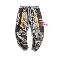 YWSRLM Color Block Camo Cargo Joggers Pants Mens Hip Hop Cas...