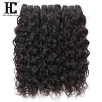 Волна воды бразильские человеческие волосы плетение пучки 3 шт. 100% человеческих волос естественный цвет 8-228 дюймов перуанский малайзийский Индийский девственные волосы
