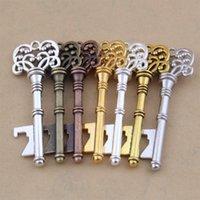 열쇠 모양 병따개 합금 EDC Keychain 여성과 남성 펜던트 은빛 금 사업 선물 Bardian 0 9sm C1
