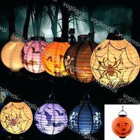 랜턴 LED 종이 랜턴 3V 호박 박쥐 거미 인간 해골 휴일 가든 파티 할로윈 장식 빛 DHL