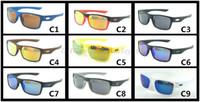 الجديد 1079 العلامة التجارية مصمم النظارات الشمسية في الهواء الطلق الرجال والنساء ركوب الخيل الرياضة نظارات شمسية UV400 النظارات الشمسية صامد للريح