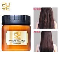 PRETC العلاج السحري قناع الشعر 120 ملليلتر التغذية infusing masque 5 ثوان إصلاح تلف الشعر استعادة لينة الشعر 30 قطع