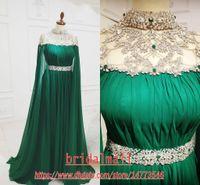 Aso Ebi 2020 арабский зеленый длинные вечерние платья бисером кристаллы платья выпускного вечера шифон Сексуальная формальная вечеринка Второй прием платья халаты de soirée