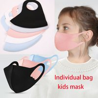 Sac individuel 3-12 ans Enfants Designer masque noir bleu gris rose Bouche Visage Couverture respirateurs réutilisables Lavable Party de protection Masques