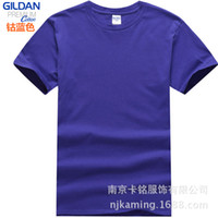 19ss Fashion City Pure Color Men' s T- shirts Comfortable...
