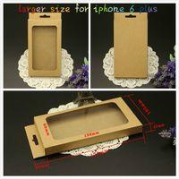 175 * 105 * 25mm 보편적 인 전화 상자 크래프트 갈색 종이 소매 패키지 상자 전원 상자 아이폰 XS 맥스 7 8 플러스 삼성 갤럭시 S8 s9 가장자리