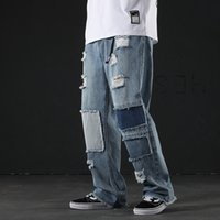 Summer New Men' s Patchwork Wide Leg Denim Full Pants Ma...