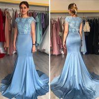 2019 azul empoeirado elegante sereia Mãe da noiva vestidos Bateau Manga Trem da varredura apliques Mulheres Evening Prom Party vestidos Plus Size