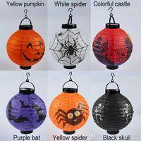 랜턴 어린이 장난감 BH2059 ZX 매달려 할로윈 LED 호박 종이 램프 거미 해골 성 패턴 빛 할로윈 장식 소품 호박