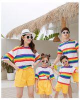 2019 새로운 도착 패밀리 일치하는 복장 여름 티셔츠 편안한 화려하고 노란색