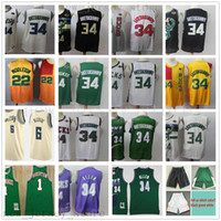 Cheap Wholesale Stitched Jersey Top Quality 2020 Mens Man Me...