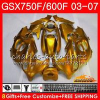 Kit de cuerpo para Suzuki Katana GSXF600 GLOSS GOLDE GSXF750 03 04 05 06 07 3HC.57 GSX750F GSX600F GSXF 750 600 2003 2004 2005 2006 2007