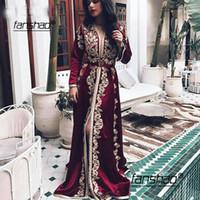 Bourgogne marocaine Kaftan Robe de soirée à manches longues Dentelle Approche de dentelle Robe Musulmane Arabe Musulman Musulman Occode Partie Formelle