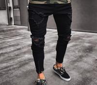 Black Rock Black Black Fitting Shipper промытые брюки Джинсы хип-хоп повседневные брюки для мужчин