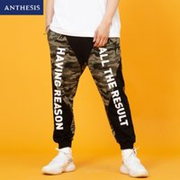 Houxu Men Casual Pants Personality Camouflage Slim Long Pant...