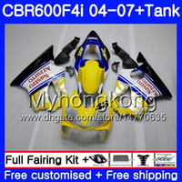 هيكل لهوندا CBR 600F4i CBR600 FS CBR600F4i 04 05 06 07 281HM.14 CBR 600 F4i أصفر أسود CBR600 F4i 2004 2005 2006 2007 Fairings kit
