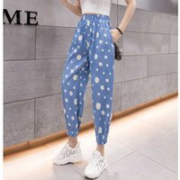 Pants Women Summer 2020 Daisy Print Joggers Harem Pants High...