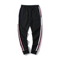 Mens Luxury Jogger Pants New Branded Drawstring Sports Pants High Fashion Black Colors Side Stripe Letters Designer Joggers
