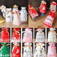 크리스마스 선물 가방 졸라 캔디 가방 파티 호의 쿠키 가방 크리스마스 파티 선물 새해 장식 WX9-1556