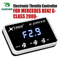 Araç Elektronik kısma Kontrolörü Yarışı Hızlandırıcı MERCEDES BENZ G-CLASS için Güçlü Booster 2000 2001 2002 2003 Tuning Parça Aksesuar