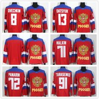 Wholesale 2016 World Cup Russia Hockey Jerseys 71 Evgeni Mal...