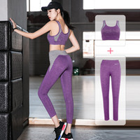 Yoga clothing suit 2019new fitness clothing shockproof sport...