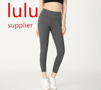High Waist lulu Supplier Good Quality Quick Dry Joggings Tro...