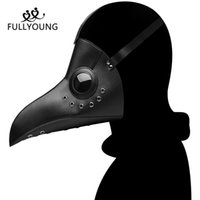 Fullyoung Anime Cosplay Monstre Beak Retro Rivet Métal Cuivre Steam Punk Masque en cuir Anime Carnaval Halloween Party démon T200509