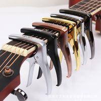 Akustik Elektro Gitar Gitar Strings Köprüsü Pim Çektirme Aracı Yüksek Standart Çinko Malzeme için Aroma Gitar Capo AC21