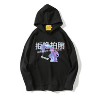 2017 New Baijoe Brand Fashion Hoodies Men Japan Anime Dragon Ball Goku Print Hip Hop Hoodie Sweatshirt Mens Black Jacket Hoody Wide Varieties Men's Clothing