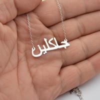 مجوهرات اسم مخصص العربية القلائد المعلقات الإسلامية الفولاذ المقاوم للصدأ شخصية فضي وردة الذهب اللوحة المختنق قلادة