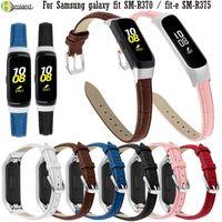 Смотреть полосы мягкие кожаные ремешки для часов для Samsung Galaxy Fit SM-R370 браслет SmartWatch браслет BracteT-E SM-R375