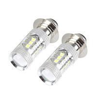 Низкое потребление сверхдлинным LifeSpan моды Супер HID Белый Новый 2pcs H6 80W P15D Авто Мотоцикл светодиодные фары лампы # 263767