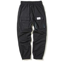Mens Ins Hip Hop Street Fashion Cargo Pants Pocket Zipper Contrast Color Casual Male Sport Pants