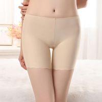 Kadın Külot Dikişsiz Kısa Pantolon Kadınlar Katı Spandex Nefes Rahat Güvenlik Şort Büyük Boy Etek Elbise Kalp Pedleri Altında Underwea