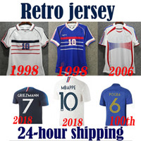 1998 FRANCE retro soccer jersey ZIDANE HENRY 2006 Football Jerseys shirt white away finals 2018 world cup POGBA MBAPPE GRIEZMANN