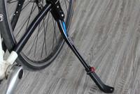 جديد دراجة مسنده سبائك الألومنيوم وقوف السيارات رف الدراجة الجبلية دعم MTB الجانب حامل القدم 24 '- 29' 'قابل للتعديل دائم شحن مجاني