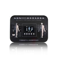Портативный электрический массаж ДДС ДДС biophysiotherapy кровообращение машина массажер для похудения массажер для похудения машина для удаления жира
