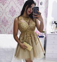 Gold Illusion Tüll Applique Kurz Party Heimkehr Kleider Eine Linie Sheer Hals Mini Plus Größe Mädchen Prom Cocktailkleider