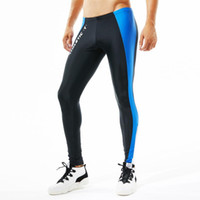 Strumpfhosen Man Stretch Workout Fitness Lange Leggings Compress Fitness Long Johns, schnelltrocknende reizvolle beiläufige Lounge Heim- und Out Door