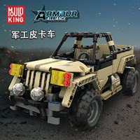 Wholesale Toy Military Vehicles for Resale - Group Buy Cheap Toy