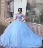 Pizzo blu chiaro Sweet 16 Abiti Quinceanera Ball Gown Off spalla in rilievo Puffy Tulle Masquerade abiti da 15 anos abiti da ballo di compleanno