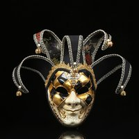 Creative Jester Mask for Men Fashion Personality Masquerade ...